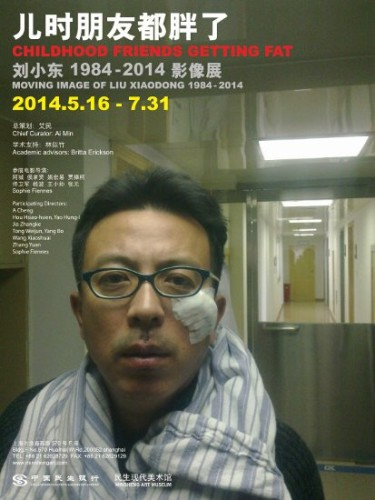 poster-of-children-friends-getting-fat-by-liu-xiaodong