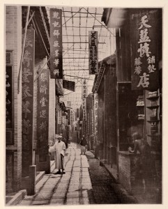 John Thomson-China and its people vol.1