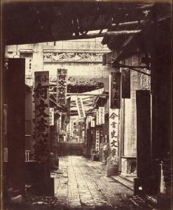 Treasury street, Canton GRM
