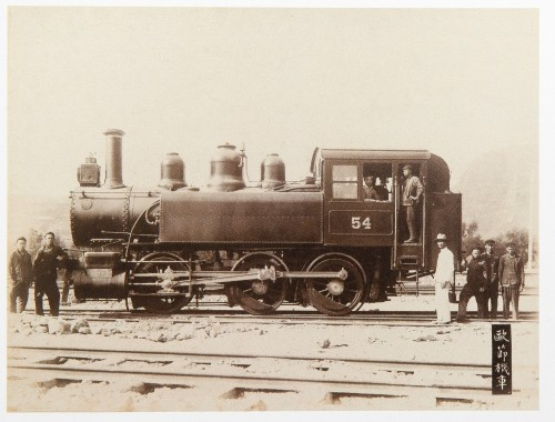 locomotivebeijing-Zhangjiakou