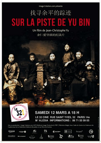 CINE 32 AFFICHE b SUR LA PISTE DE YU BIN-2